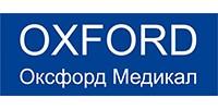 Оксфорд Медикал